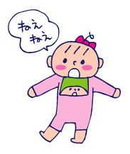 双子を授かっちゃいましたヨ☆-0403ねえ01