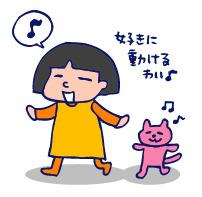 双子を授かっちゃいましたヨ☆-0107床上げ