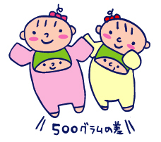 双子を授かっちゃいましたヨ☆-0209助産師訪問01