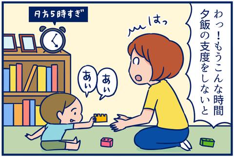 元気ママ1