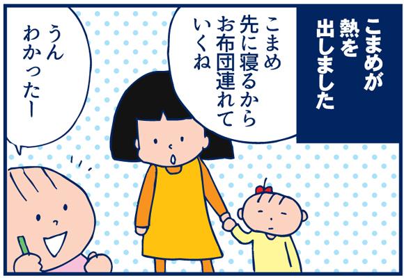0809読書02