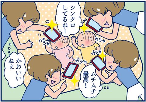 【更新のお知らせ】元気ママ応援プロジェクトさん更新(シンクロ寝相の話)