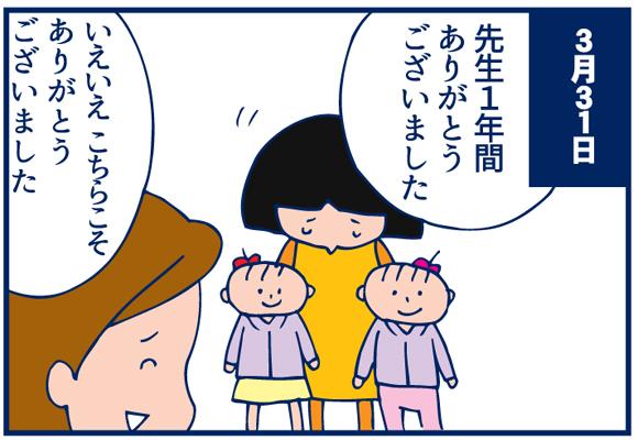 0810読書02