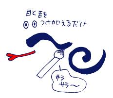 双子を授かっちゃいましたヨ☆-1214年賀状03