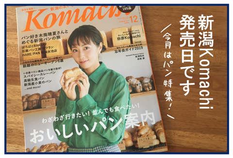 komachi02