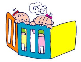 双子を授かっちゃいましたヨ☆-1216プレゼント02