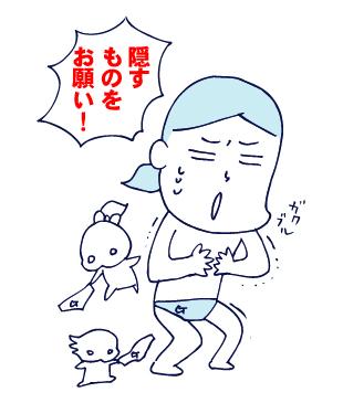 0727応援演説12