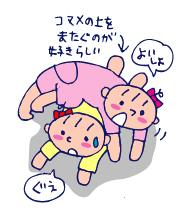 双子を授かっちゃいましたヨ☆-0709つわり05