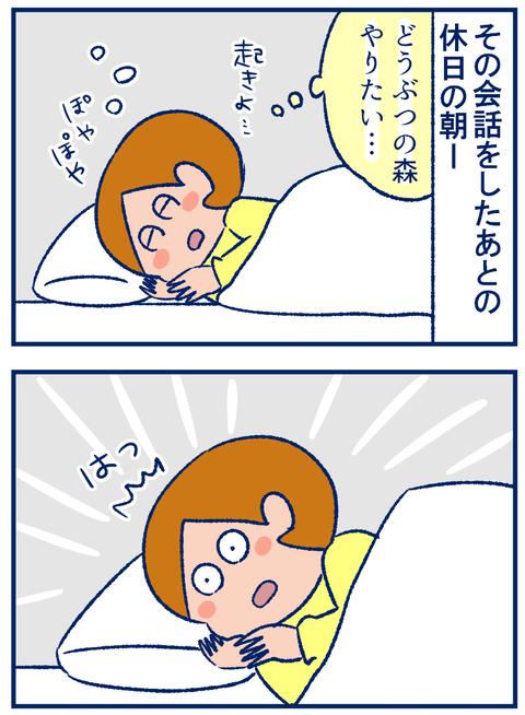 くまさん散髪02