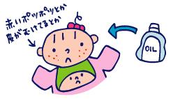 双子を授かっちゃいましたヨ☆-0129母乳外来03
