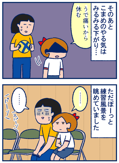 バレー3_1