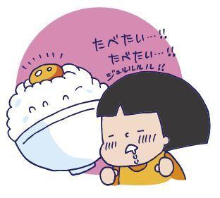 冷凍タマゴがおいしかったよ!!!