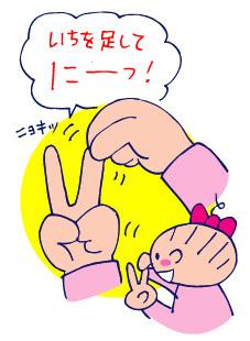 双子を授かっちゃいましたヨ☆-0629ぴーす03