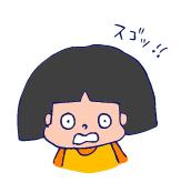双子を授かっちゃいましたヨ☆-1212耳そうじ05