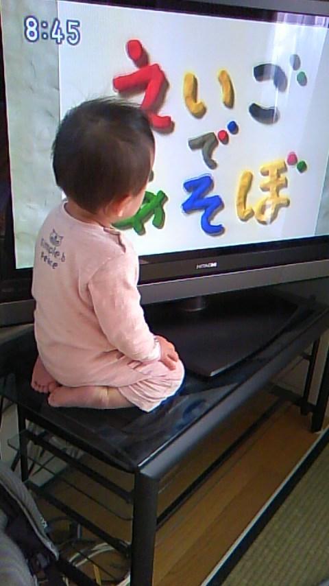 双子を授かっちゃいましたヨ☆-0406コマメ03