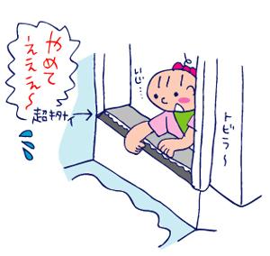 双子を授かっちゃいましたヨ☆-0806風呂03