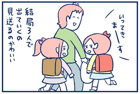 休日の夫04