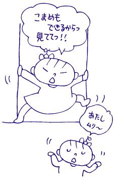 0302忍者02