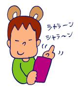 双子を授かっちゃいましたヨ☆-0625スマホ01