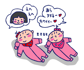 双子を授かっちゃいましたヨ☆-0319病院02