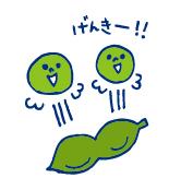 双子を授かっちゃいましたヨ☆-エダマメ