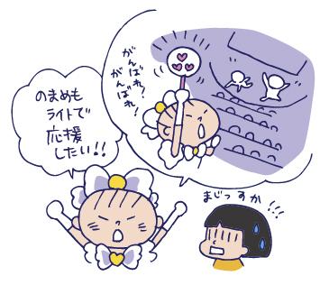 0119プリキュアショー04