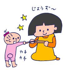 双子を授かっちゃいましたヨ☆-0301リトミック03