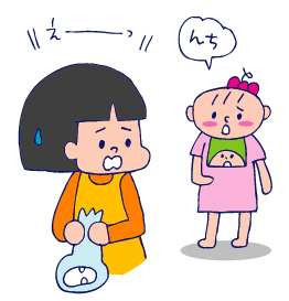 双子を授かっちゃいましたヨ☆-0928んち03