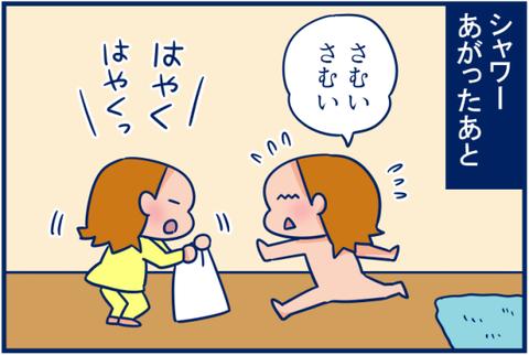 キャミリー01