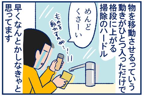 洗濯機03
