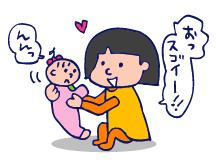 双子を授かっちゃいましたヨ☆-0303首02