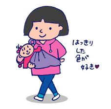双子を授かっちゃいましたヨ☆-0308服の趣味02