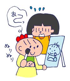 双子を授かっちゃいましたヨ☆-0120コマメ化粧03