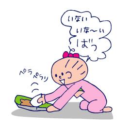 双子を授かっちゃいましたヨ☆-0201ばあの本02