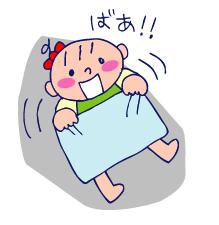 双子を授かっちゃいましたヨ☆-0830ばぁ01