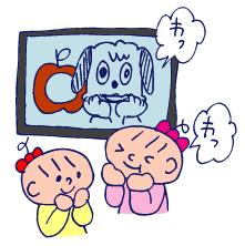 双子を授かっちゃいましたヨ☆-0607みせすぎ01