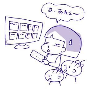 0205最終回04