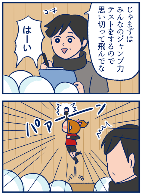 バレー02