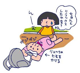 双子を授かっちゃいましたヨ☆-0625ベビーマッサージ09