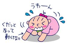 双子を授かっちゃいましたヨ☆-0821ヒブ3回目02