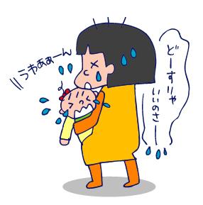 双子を授かっちゃいましたヨ☆-1028コマメ風邪01
