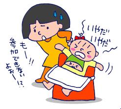 双子を授かっちゃいましたヨ☆-0628保育園02