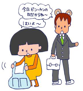 双子を授かっちゃいましたヨ☆-02161000円事件01