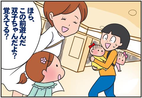 【更新のお知らせ】本日「元気ママ応援プロジェクト」さん更新日です。