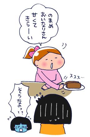 0513お弁当05