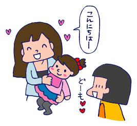 双子を授かっちゃいましたヨ☆-0511育児イベント05