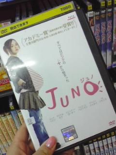 【映画】JUNO観ました