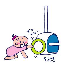 双子を授かっちゃいましたヨ☆-09159ヵ月!02