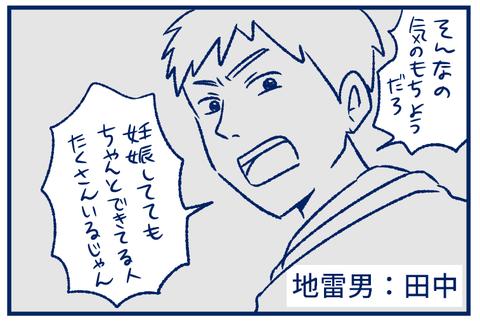 アニマル社02