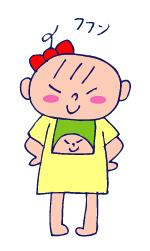 双子を授かっちゃいましたヨ☆-0719コマメ01